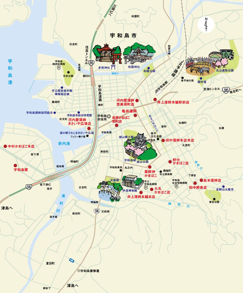 じゃこ天マップ 宇和島市内